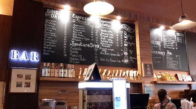 Café Terbaik di Lampung