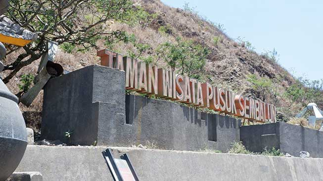 Taman Wisata Pusuk Sembalun